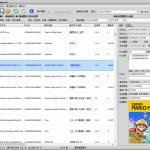 FFHOME NSGame Manager v8.1 正式版